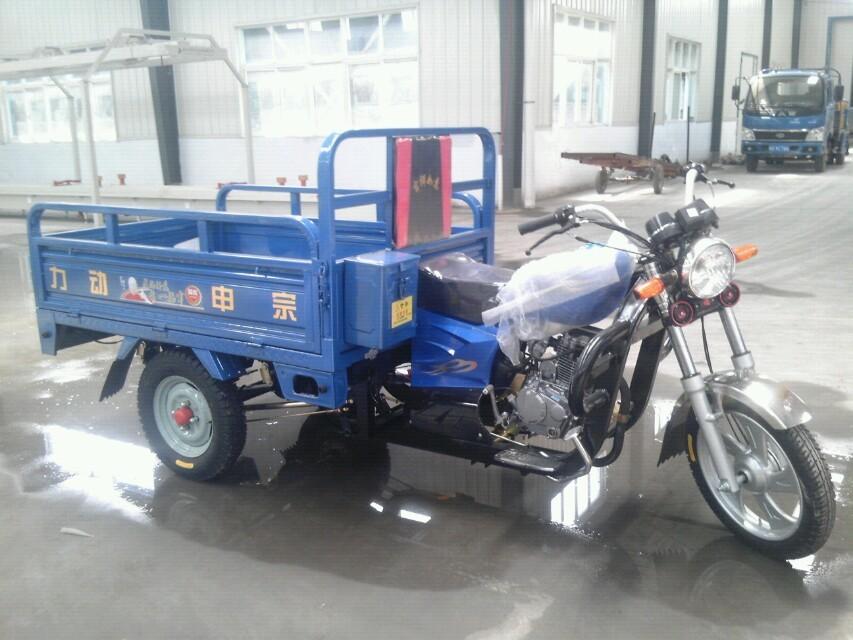 弋阳县平安摩托车销售商行